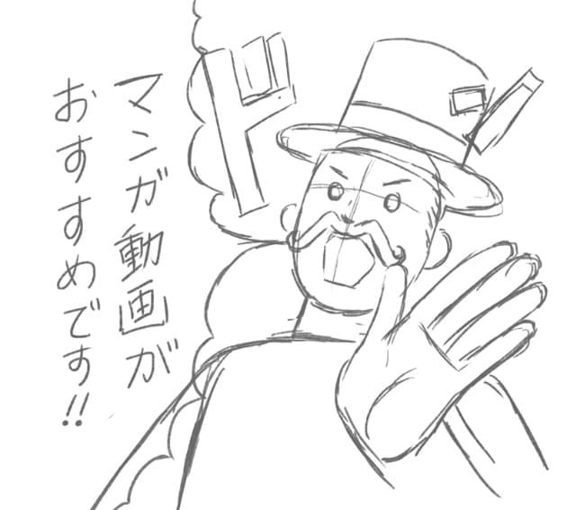 動画のシナリオ構成、絵コンテ(イラスト下書き)制作