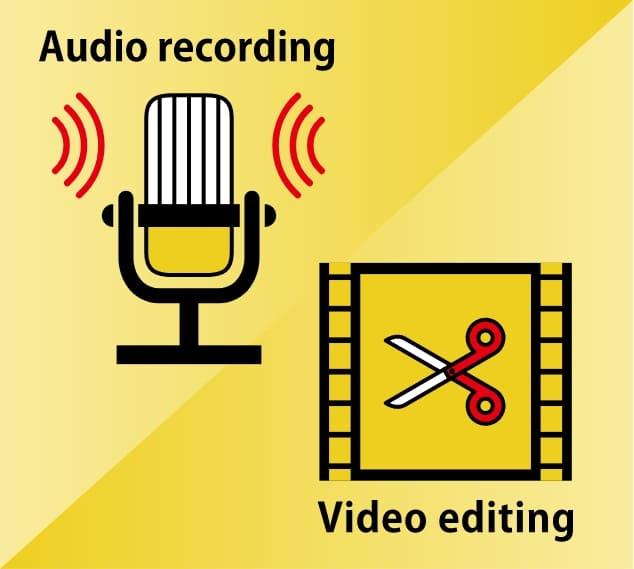 動画の制作(音声収録・編集)